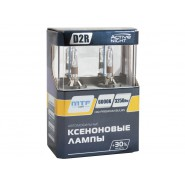 Ксеноновые лампы MTF Light D2R ACTIVE NIGHT +30%, 3250lm, 6000K, 35W, 85V, , 3 100 руб., AS6D2R, MTF Light, Ксеноновый свет