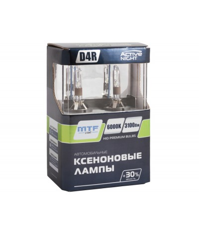 Ксеноновые лампы MTF Light D4R ACTIVE NIGHT +30%, 3100lm, 6000K, 35W, 42V, , 3700.0000, AS6D4R, MTF Light, [category_name]
